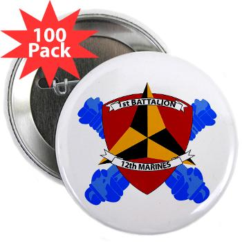 "1B12M - M01 - 01 - 1st Battalion 12th Marines 2.25"" Button (100 pack)"