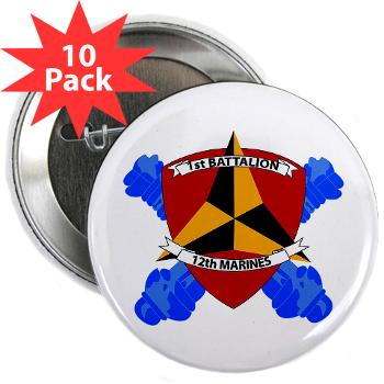 "1B12M - M01 - 01 - 1st Battalion 12th Marines 2.25"" Button (10 pack)"