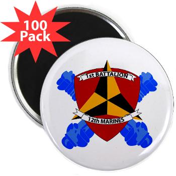 "1B12M - M01 - 01 - 1st Battalion 12th Marines 2.25"" Magnet (100 pack)"
