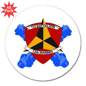 "1B12M - M01 - 01 - 1st Battalion 12th Marines 3"" Lapel Sticker (48 pk)"