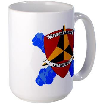 1B12M - M01 - 03 - 1st Battalion 12th Marines Large Mug