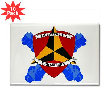 1B12M - M01 - 01 - 1st Battalion 12th Marines Rectangle Magnet (100 pack)