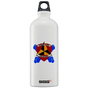 1B12M - M01 - 03 - 1st Battalion 12th Marines Sigg Water Bottle 1.0L