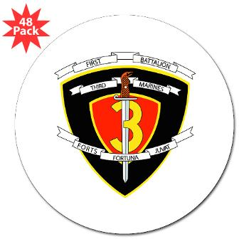 "1B3M - M01 - 01 - 1st Battalion 3rd Marines 3"" Lapel Sticker (48 pk)"