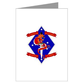 1B4M - M01 - 02 - 1st Battalion - 4th Marines Greeting Cards (Pk of 10)