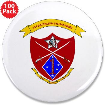 "1B5M - M01 - 01 - 1st Battalion 5th Marines 3.5"" Button (100 pack)"