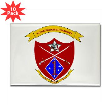 1B5M - M01 - 01 - 1st Battalion 5th Marines Rectangle Magnet (10 pack)