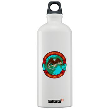 1MEF - M01 - 03 - 1st Marine Expeditionary Force - Sigg Water Bottle 1.0L