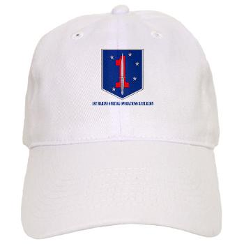 1MSOB - A01 - 01 - 1st Marine Special Operations Battalion with Text - Cap