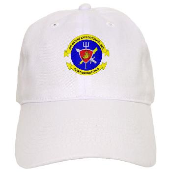 22MEU - A01 - 01 - 22nd Marine Expeditionary Unit - Cap