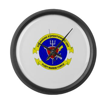 22MEU - M01 - 03 - 22nd Marine Expeditionary Unit - Large Wall Clock
