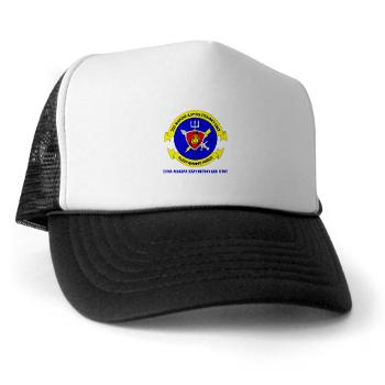 22MEU - A01 - 02 - 22nd Marine Expeditionary Unit with Text - Trucker Hat