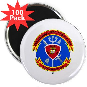 "24MEU - M01 - 01 - 24th Marine Expeditionary Unit - 2.25"" Magnet (100 pack)"