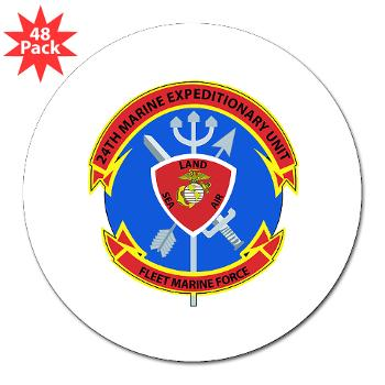 "24MEU - M01 - 01 - 24th Marine Expeditionary Unit - 3"" Lapel Sticker (48 pk)"
