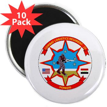 "25CLR - M01 - 01 - 25th Combat Logistics Regiment - 2.25"" Magnet (10 pack)"