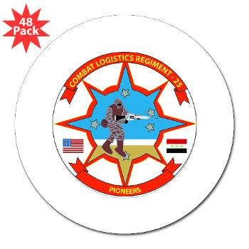"25CLR - M01 - 01 - 25th Combat Logistics Regiment - 3"" Lapel Sticker (48 pk)"