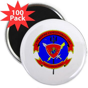 "26MEU - M01 - 01 - 26th Marine Expeditionary Unit - 2.25"" Magnet (100 pack)"