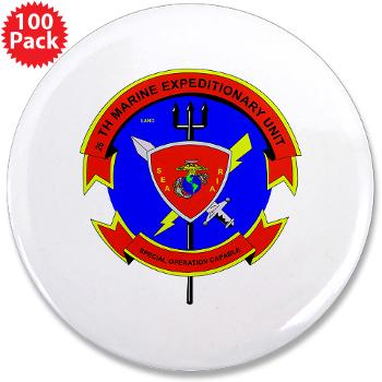 "26MEU - M01 - 01 - 26th Marine Expeditionary Unit - 3.5"" Button (100 pack)"