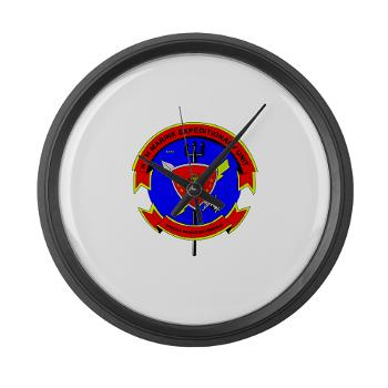 26MEU - M01 - 03 - 26th Marine Expeditionary Unit - Large Wall Clock