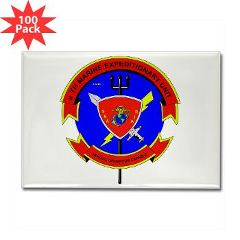 26MEU - M01 - 01 - 26th Marine Expeditionary Unit - Rectangle Magnet (100 pack)