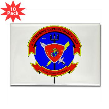 26MEU - M01 - 01 - 26th Marine Expeditionary Unit - Rectangle Magnet (10 pack)