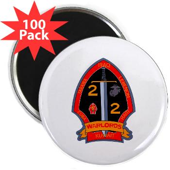 "2B2M - M01 - 01 - 2nd Battalion - 2nd Marines 2.25"" Magnet (100 pack)"