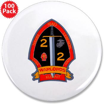 "2B2M - M01 - 01 - 2nd Battalion - 2nd Marines 3.5"" Button (100 pack)"