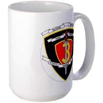 2B3M - M01 - 03 - 2nd Battalion 3rd Marines Large Mug