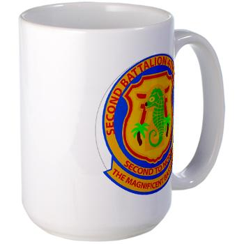 2B4M - M01 - 03 - 2nd Battalion 4th Marines - Large Mug