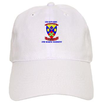 2B5M - A01 - 01 - 2nd Battalion 5th Marines with Text - Cap