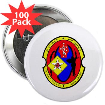 "2B6M - M01 - 01 - 2nd Battalion - 6th Marines 2.25"" Button (100 pack)"