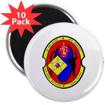 "2B6M - M01 - 01 - 2nd Battalion - 6th Marines 2.25"" Magnet (10 pack)"