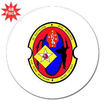 "2B6M - M01 - 01 - 2nd Battalion - 6th Marines 3"" Lapel Sticker (48 pk)"