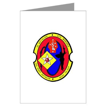 2B6M - M01 - 02 - 2nd Battalion - 6th Marines Greeting Cards (Pk of 10)