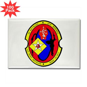 2B6M - M01 - 01 - 2nd Battalion - 6th Marines Rectangle Magnet (100 pack)