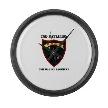 2B9M - M01 - 03 - 2nd Battalion - 9th Marines with Text - Large Wall Clock