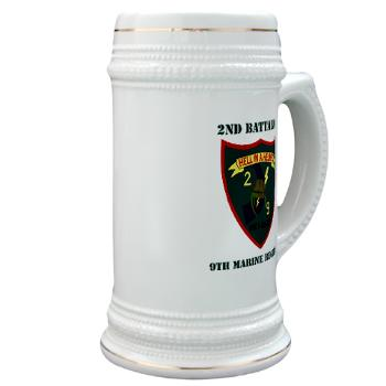 2B9M - M01 - 03 - 2nd Battalion - 9th Marines with Text - Stein