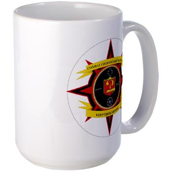 2CLB - M01 - 03 - 2nd Combat Logistics Battalion - Large Mug