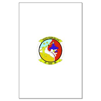 2LAADB - M01 - 02 - 2nd Low Altitude Air Defense Battalion (2nd LAAD) - Large Poster