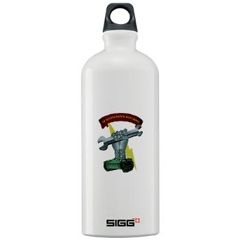 2MB - M01 - 03 - 2nd Maintenance Battalion Sigg Water Bottle 1.0L
