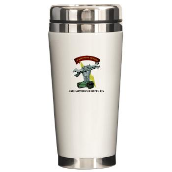 2MB - M01 - 03 - 2nd Maintenance Battalion with Text Ceramic Travel Mug