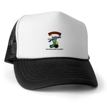 2MB - A01 - 02 - 2nd Maintenance Battalion with Text Trucker Hat
