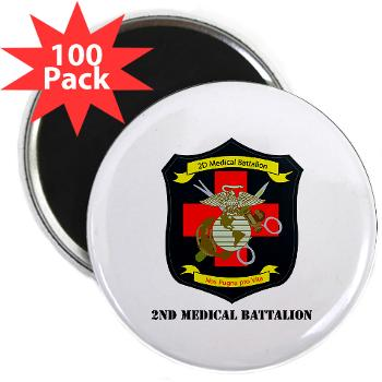 "2MBN - M01 - 01 - 2nd Medical Battalion with Text - 2.25"" Magnet (100 pack)"