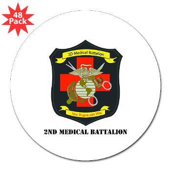 "2MBN - M01 - 01 - 2nd Medical Battalion with Text - 3"" Lapel Sticker (48 pk)"