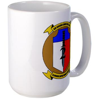 2MEB - M01 - 03 - 2nd Marine Expeditionary Brigade - Large Mug