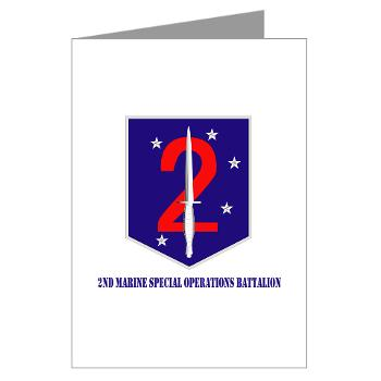 2MSOB - M01 - 02 - 2nd Marine Special Operations Bn with Text - Greeting Cards (Pk of 20)