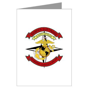 2SB - M01 - 02 - 2nd Supply Battalion - Greeting Cards (Pk of 10)