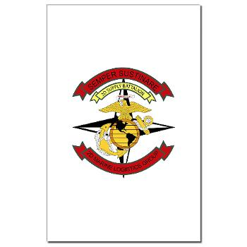 2SB - M01 - 02 - 2nd Supply Battalion - Mini Poster Print
