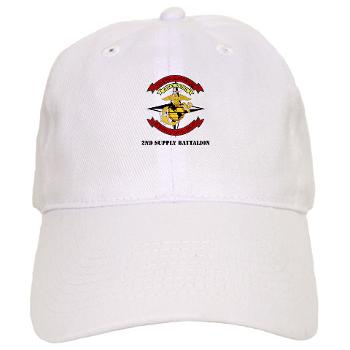 2SB - A01 - 01 - 2nd Supply Battalion with Text - Cap