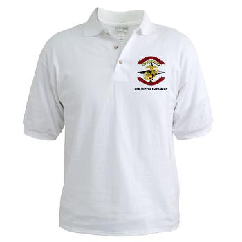 2SB - A01 - 04 - 2nd Supply Battalion with Text - Golf Shirt